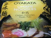 Oyakata Instant Nudelsuppe, Umami, Huhn, 12x86g